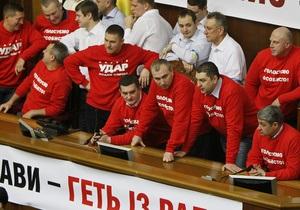 ВВС Україна: Роспуск Рады - счетчик запущен