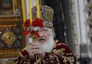 УПЦ КП: Патриарх Кирилл едет в Украину продвигать концепцию Русского мира