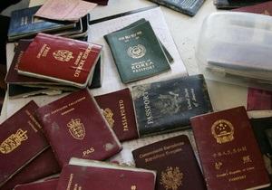 Паспорта мира: цвета, политика и эмоции - Би-би-си