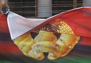 Всемирный банк увидел улучшение ситуации в Беларуси