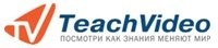 Новая версия портала TeachVideo.ru – подтянутый, быстрый и социальный.
