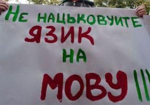 Батьківщина: Регионалы пытаются развести народ на теме русскоязычности