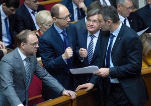 Известия: Юлию Тимошенко обменяли на Таможенный союз