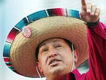 Чавес предложил переименовать Латинскую Америку