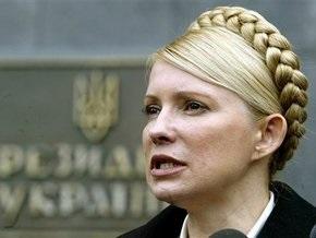 Тимошенко требует от местных властей минимизировать расходы в 2009