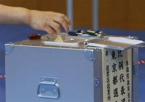 В Японии на выборах в верхнюю палату парламента победила правящая коалиция