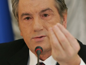 Ющенко вновь раскритиковал параметры бюджета на 2009 год