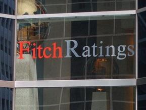 Fitch понизило рейтинги крупных украинских банков и городов