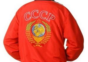Опрос: Почти половина украинцев хотят назад в СССР