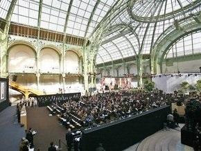 Торги года: коллекция Ива Сен-Лорана продана за 374 млн евро