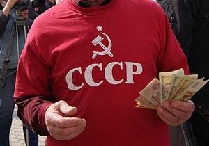 В Симферополе провели ностальгический флешмоб по СССР