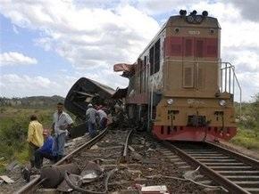 На Кубе пассажирские поезда врезались друг в друга