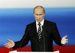 Эксперт: Выдвижение Путина на пост президента не повлияет на украинско-российские отношения