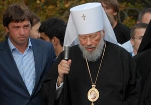 Янукович поздравил митпрополита Владимира с днем рождения