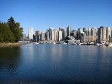 Эксперты назвали самый лучший город на земле