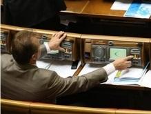 Парламент уполномочил Кабмин назначать и.о. глав местных администраций