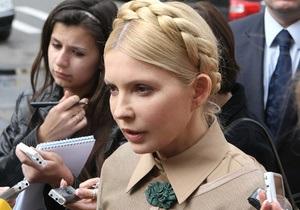 Генпрокуратура угрожает Тимошенко ужесточением меры пресечения