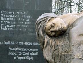 В Запорожье открыли памятник жертвам Голодомора с обвинениями в адрес Кремля