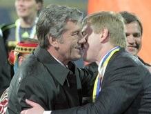 Ющенко поздравил Шахтер