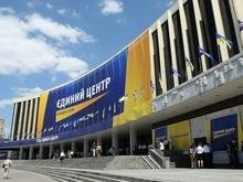 Единый Центр отменил масштабную рекламную кампанию