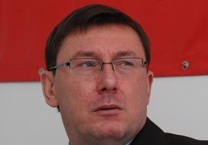 МВД просит Пасенюка предоставить оригинал печати ВАСУ для экспертизы