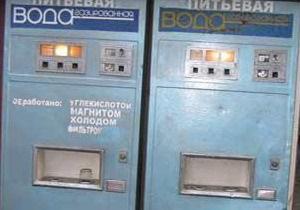 В Киеве появились автоматы по продаже газировки