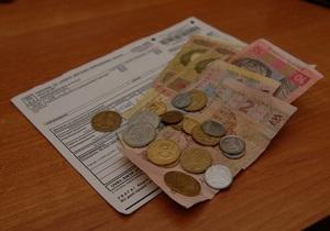 В Киеве за коммунальные услуги можно будет заплатить по мобильному