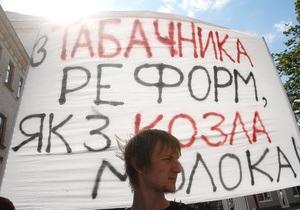 DW: Украинские студенты добиваются либерального закона о высшем образовании