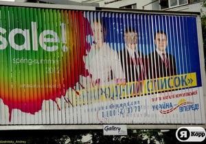Выборы-2012: Канадские наблюдатели обеспокоены серьезными нарушениями предвыборной кампании
