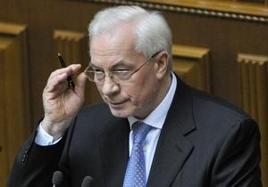 Азаров пообещал при развитии Украины сделать ставку на интеллектуальные инновации