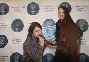 Названа обладательница самых длинных волос в Украине