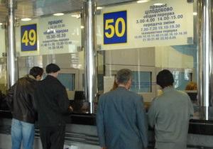 Мининфраструктуры предложило разрешить продажу билетов на поезд за 90 суток до отправления