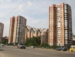 В Украине выросли начисления за жилкомуслуги