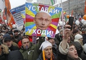 Фотогалерея: Дальше - больше. В Москве состоялся рекордный по численности митинг оппозиции