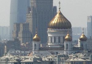 Правозащитники намерены номинировать патриарха Кирилла на Нобелевскую премию по экономике