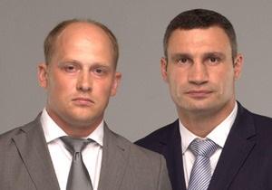 СМИ: Новоизбранному депутату от УДАРа предлагали $5 млн за вхождение в большинство
