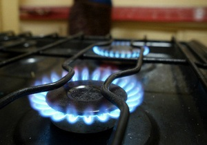 Дорогой российский газ заставил Совет нацбезопасности Украины взяться за диверсификацию поставок из РФ