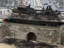 Уничтожено национальное достояние Южной Кореи
