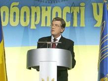ВН: Ющенко готовится к юбилею  злуки