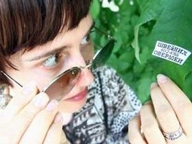 В Киеве начали расклеивать рекламу на листьях деревьев
