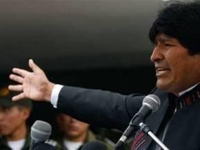 Президент Боливии объявил персоной нон-грата американского дипломата