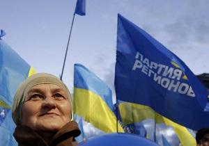 DW: Киев усиливает роль президентских наместников