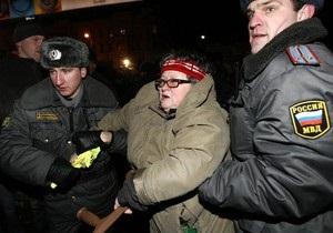Наша Украина осудила репрессивные методы против оппозиционных митингов в России