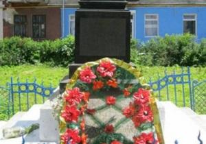 Прокуратура опротестовала решение о переносе памятника советским воинам во Львовской области