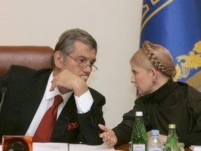 Ющенко напомнил Тимошенко о неприемлемости наращивания долгов