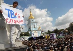 Фотогалерея: Последний рубеж свободы. Киевский митинг в поддержку телеканала ТВi