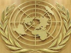 Гаагский трибунал просит СБ ООН продлить мандат