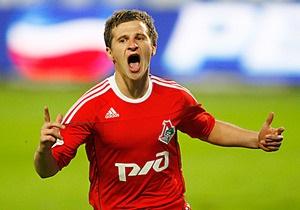 Бесплатные трансляции матчей российской Премьер-лиги на портале MSN будут прекращены
