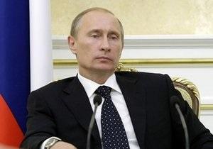 Журнал Esquire создал конструктор речей Путина
