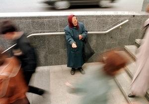 ЗН: Янукович требует на нынешней неделе принять непопулярную пенсионную реформу